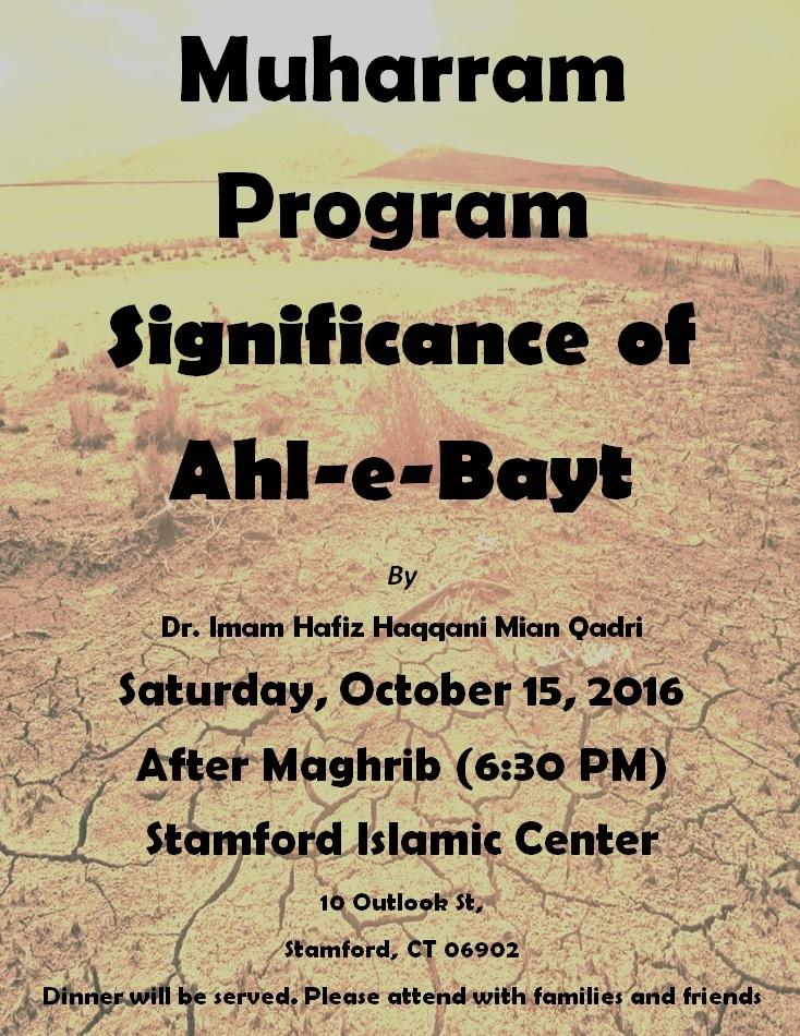 muharram program 10-15-16