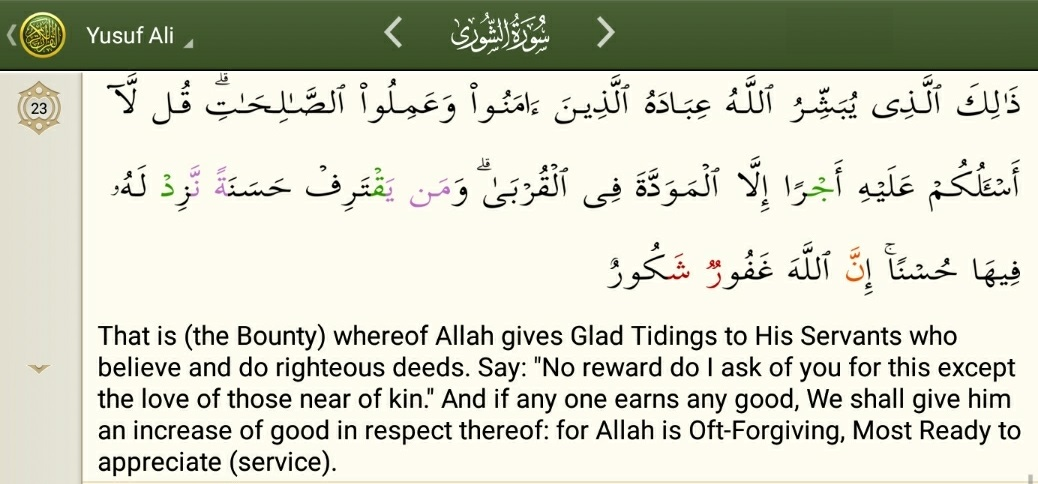 Al-Quran-42:23